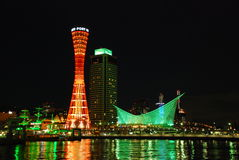 Kobe Port Tower and maritime museum royalty free stock image