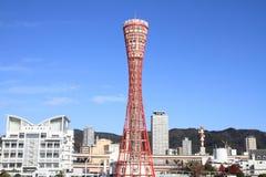 Kobe porttorn i Kobe, Hyogo Arkivbilder
