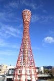 Kobe porttorn i Kobe, Hyogo Royaltyfri Fotografi