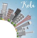Kobe Skyline with Gray Buildings, Blue Sky and Copy Space. Stock Photo