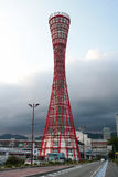 Kobe tower, Japan Stock Photos