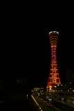 Kobe Tower på natten Arkivbilder