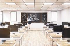 Kobieta nauczyciel w klasie ilustracja wektor