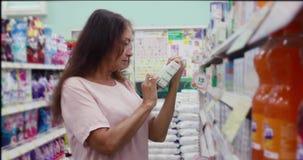 Kobieta produktu rekonesansowa informacja zbiory