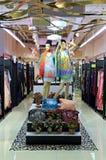 Kobiety mody odzieżowy sklep Obrazy Royalty Free