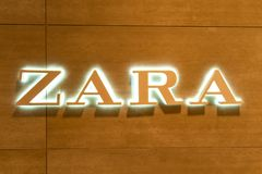 Koblenz Germany 15.12.2018 Zara store logo in Luxury shopping center in the heart of the city royalty free stock images