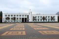 Kobrin district executive committee, Lenin Square, Kobrin, Belar Royalty Free Stock Photos