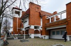 Kobrin Military Historical Museum named Alexander Suvorov, Belarus Royalty Free Stock Photography