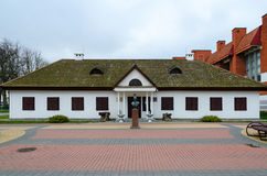 Kobrin Military History Museum named after A.V. Suvorov, Belarus Royalty Free Stock Photos