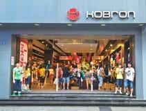 Kobron boutique Stock Photography
