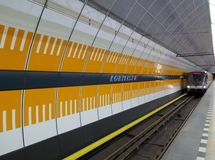 Kobylisy地铁站乐团在布拉格(捷克) 图库摄影