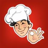 Koch in einer weißen Kappe Stock Abbildung