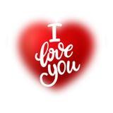 Kocha Ciebie, ręka pisać literowanie Romantyczna kaligrafia Zdjęcie Stock