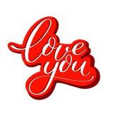 Kocha Ciebie tekst Zdjęcia Stock