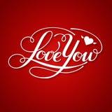 Kocha Ciebie wektor karta Fotografia Stock