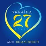 Kocha Ukraina emblemat, dnia niepodległości sztandar z ukraińskim tekstem i serce, ilustracja wektor