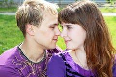 kochający par potomstwa Zdjęcie Royalty Free