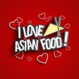 Kocham Azjatyckiego jedzenie Zdjęcia Stock