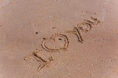 kocham cię Zdjęcie Royalty Free