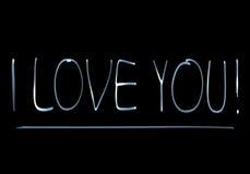 kocham cię Obraz Stock