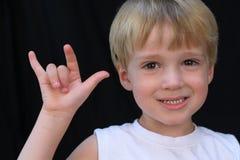 kocham cię zwerbować chłopcze Zdjęcia Stock