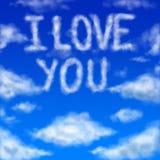 Kocham Ciebie - chmury pojęcie ilustracji
