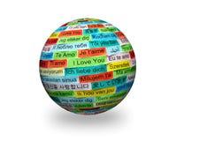 Kocham Ciebie 3d sfera Zdjęcia Stock