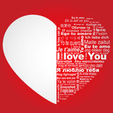 Kocham ciebie w wszystkie językach Obrazy Stock
