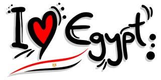 Kocham Egypt Zdjęcie Stock