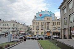 Kocham Moscow Kolorów graffiti Fotografia Royalty Free