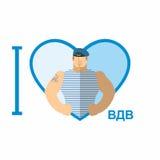 Kocham POWIETRZNYCH oddziałów wojskowych Symbol serce i żołnierz militate ilustracji