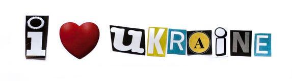 ` kocham Ukraina ` zwrot na białym tle Fotografia Stock