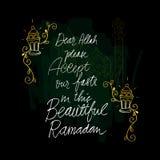 Kochany Allah zadawala akceptuje nasz m?j posty w pi?knym Ramadan royalty ilustracja