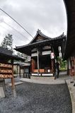 Kodai-ji Imagem de Stock