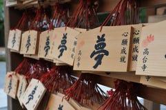 Kodai-ji make-a-wish tag Royalty Free Stock Photo