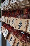 Kodai-ji make-a-wish tag Royalty Free Stock Photo