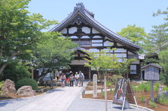 Japanese temple Kyoto Japan  Royalty Free Stock Photo