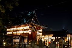 Kodaiji Temple, Kyoto Royalty Free Stock Image