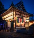Kodaiji-Tenmangu på natten i Gion, Kyoto, Japan royaltyfri fotografi
