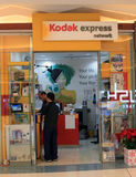Kodak express shop in hong kong Stock Photos