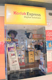 Kodak Express shop in hong kong Royalty Free Stock Photos