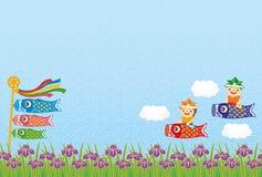 Kodomo-никак-высокая (предпосылка дня детей). Стоковая Фотография RF