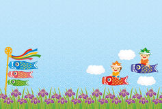 Kodomo-no-hi (Children�s Day) background. Royalty Free Stock Photography