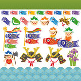 Kodomo-no-hi (Children's Day) illustrations. Stock Image