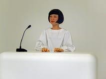 Kodomoroid, Tokyo, Japan Royalty Free Stock Image