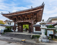 Koeiji Temple in Nagasaki Stock Image