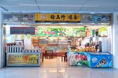 Koele theewinkel in Guangdong, China Stock Afbeelding