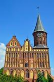 Koenigsberg -哥特式14世纪大教堂。加里宁格勒,俄罗斯 免版税图库摄影