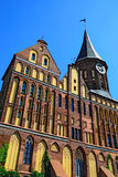 Koenigsberg Cathedral - Gothic temple 14th century. Kaliningrad (until 1946 Koenigsberg), Russia. Koenigsberg Cathedral - Gothic temple of the 14th century. The royalty free stock image