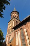Koenigsberg Cathedral - Gothic 14th century. Kaliningrad (until 1946 Koenigsberg), Russia. Koenigsberg Cathedral - Gothic temple of the 14th century. Symbol of royalty free stock photos
